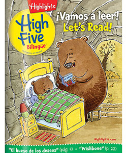 Highlights High Five Bilingue Magazine (1 Year / 12 Issues, Spanish/English Bilingual) - CookiesKids.com