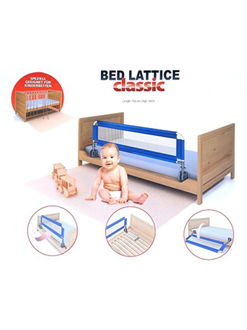 Bed Lattice Guard Rail - CookiesKids.com